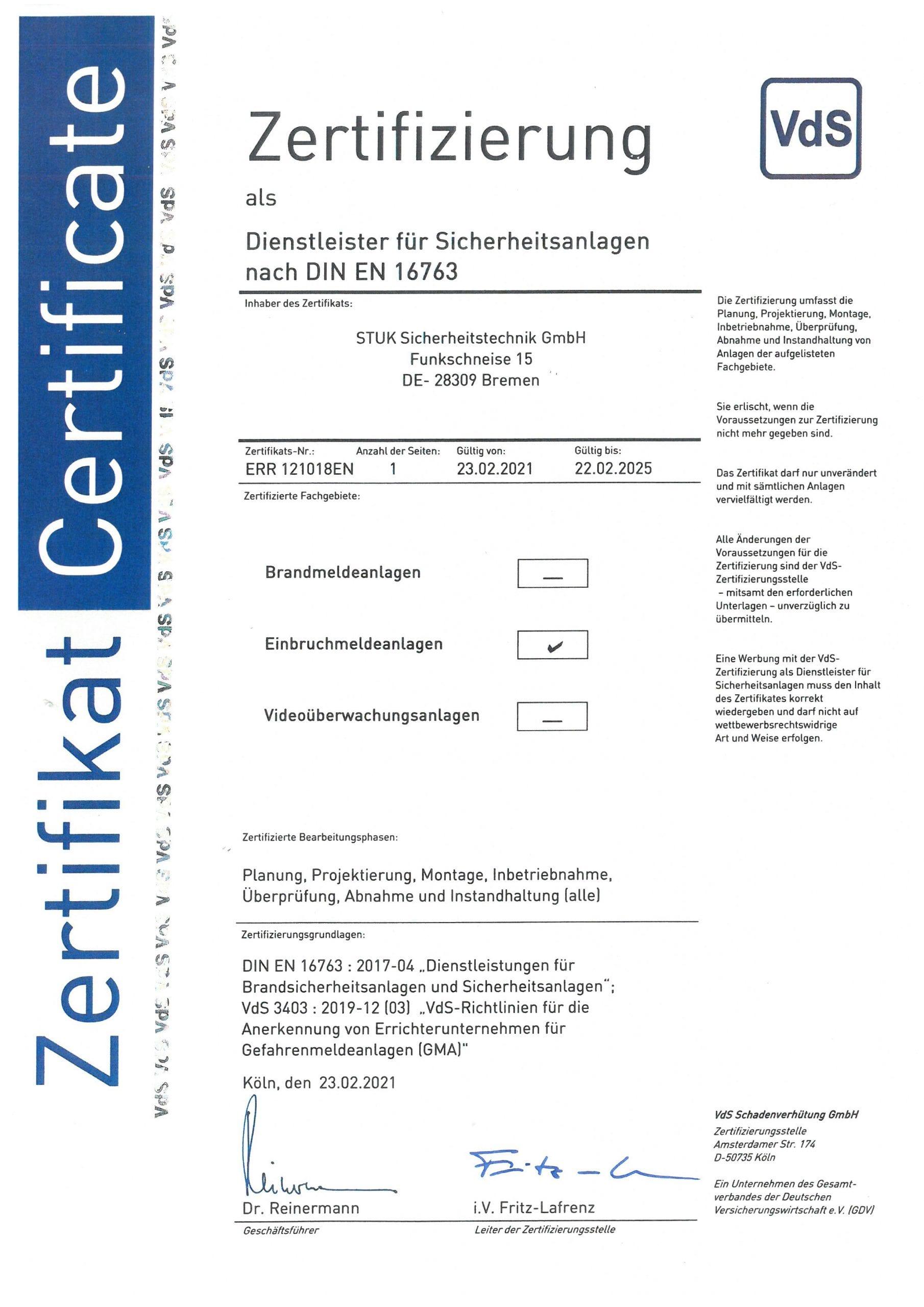 VdS Zertifizierung Sicherheitsanlagen